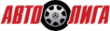 Логотип компании Автолига