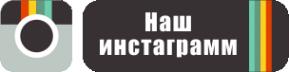 Логотип компании Premium shine