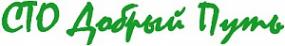 Логотип компании Добрый Путь