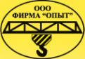 Логотип компании ОПЫТ
