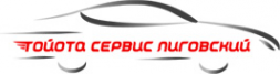 Логотип компании Тойота-Сервис Лиговский