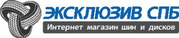 Логотип компании Эксклюзив СПб