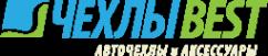 Логотип компании Чехлы BEST