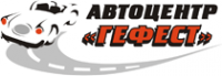 Логотип компании Гефест