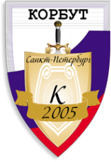 Логотип компании КОРБУТ