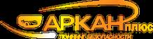 Логотип компании Аркан+