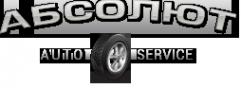 Логотип компании Авто100