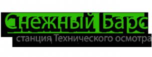 Логотип компании Снежный Барс