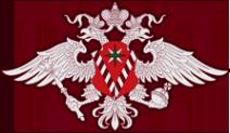 Логотип компании Отдел Управления Федеральной миграционной службы России по г. Санкт-Петербургу и Ленинградской области в Московском районе