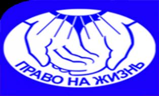 Логотип компании Центр социальной помощи семье и детям Адмиралтейского района г. Санкт-Петербурга