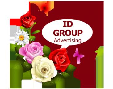 Логотип компании ID Group