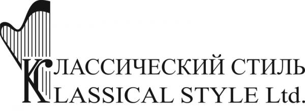 Логотип компании Классический стиль