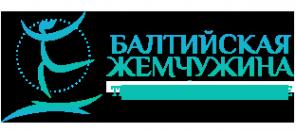 Фестиваль конкурс балтийская жемчужина