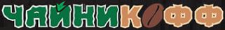 Логотип компании Чайникофф