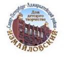 Логотип компании Измайловский