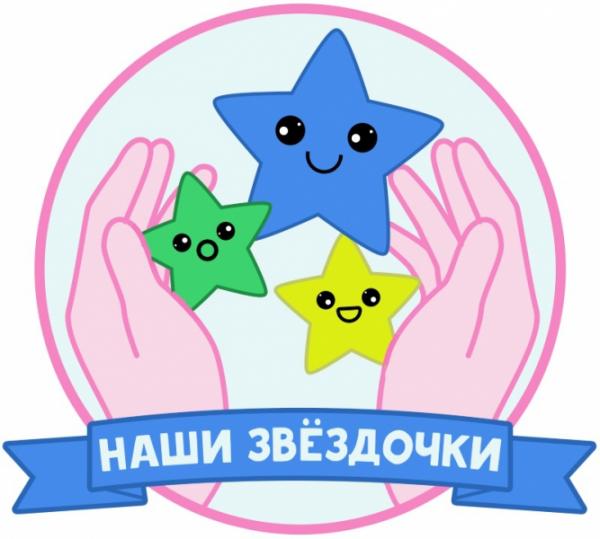 Логотип компании На Ленской