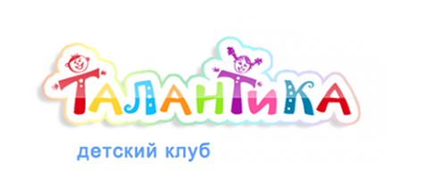 Логотип компании Талантика