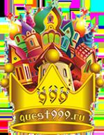Логотип компании ТриДевятое Царство Квестов