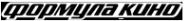 Логотип компании Формула Кино Академ Парк