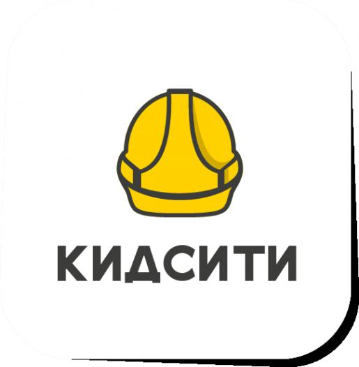 Логотип компании Кид сити