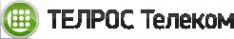 Логотип компании ТЕЛРОС Телеком