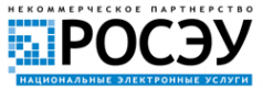 Логотип компании Комита