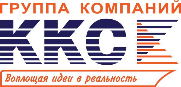 Логотип компании ККС Сервис