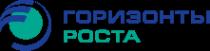 Логотип компании Горизонты роста