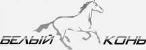 Логотип компании Белый Конь