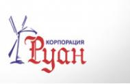 Логотип компании Руан