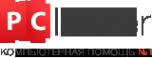 Логотип компании А Компьютер