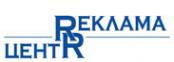 Логотип компании Реклама-Центр
