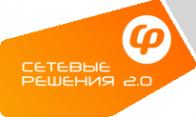 Логотип компании Сетевые Решения