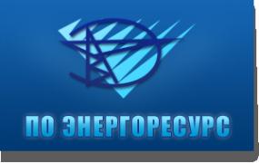 Логотип компании Энергоресурс