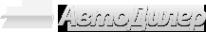 Логотип компании АвтоДилер