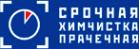Логотип компании Сеть химчисток