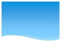 Логотип компании Сити клин
