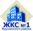 Логотип компании Жилкомсервис №1 Фрунзенского района