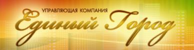 Логотип компании Единый Город