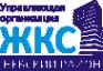 Логотип компании Жилкомсервис №1 Невского района