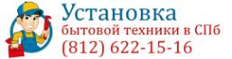 Логотип компании Феникс Инженер-Сервис