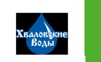 Логотип компании Хваловские воды