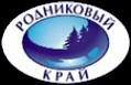 Логотип компании Родниковый Край