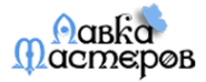Логотип компании Лавка мастеров