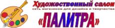 Логотип компании Палитра