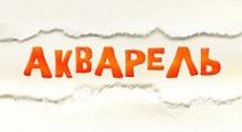Логотип компании Художник