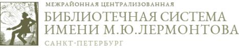 Логотип компании Библиотека им. Н.А. Некрасова