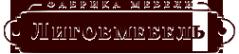 Логотип компании Лиговмебель