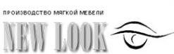 Логотип компании New Look
