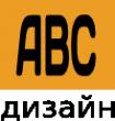 Логотип компании Алиса-Мебель
